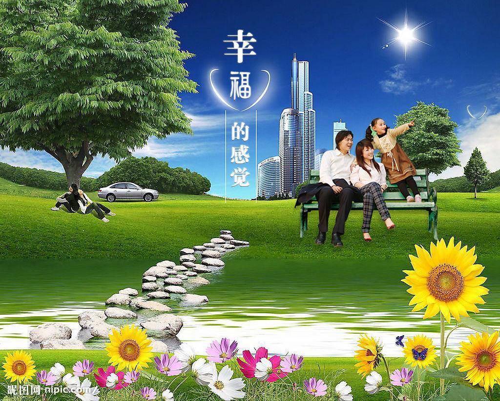 【心灵花园】人生最大幸福是什么 - 善德先生- 正德厚生 臻于至善
