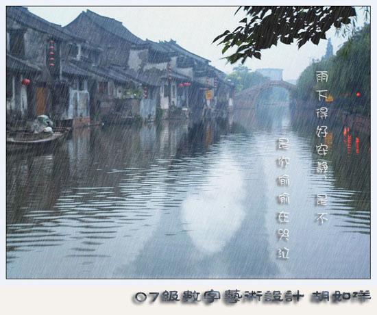 4899,前世今生永回眸(原创) - 春风化雨 - 春风化雨的博客