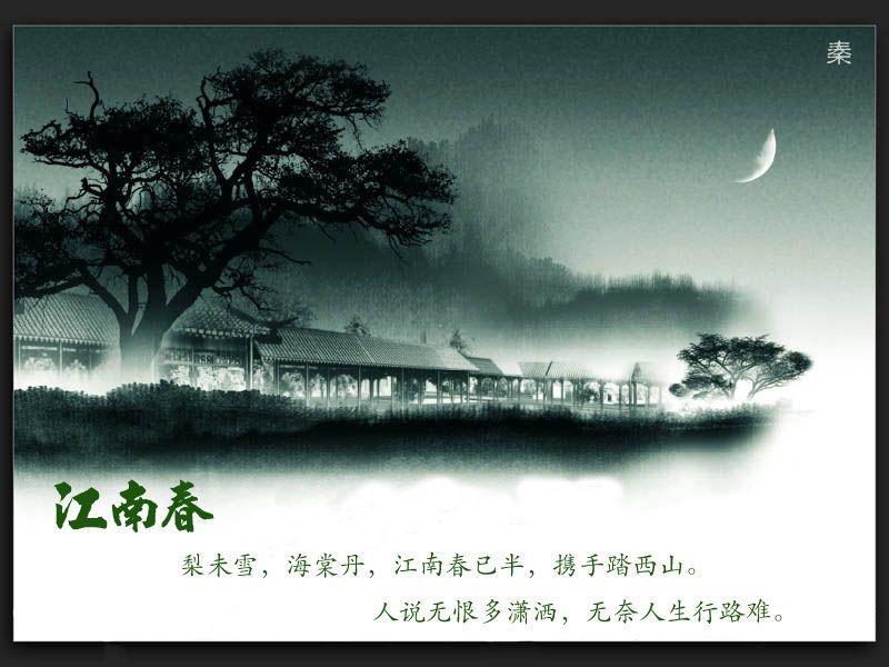 5434,往事在流年里渐行渐远(原创) - 春风化雨 - 诗人-春风化雨的博客