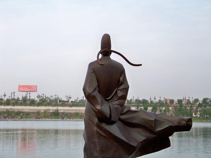 {l现代诗歌的chuang韵}.