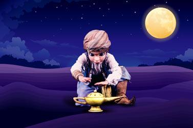 【教案儿童】小时候的梦想刻舟求剑郑人买履诗歌图片