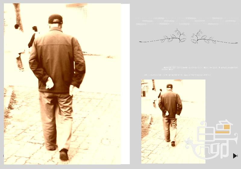 父亲,那绵延的背影