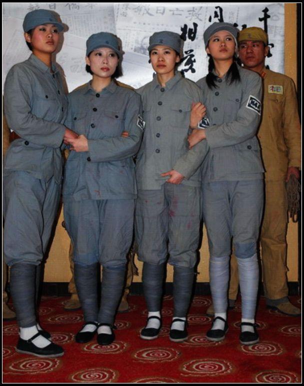 太君竟如此虐待中国女俘虏(5毛钱) - 勇敢的心 - 勇敢的心 -康的私人传媒
