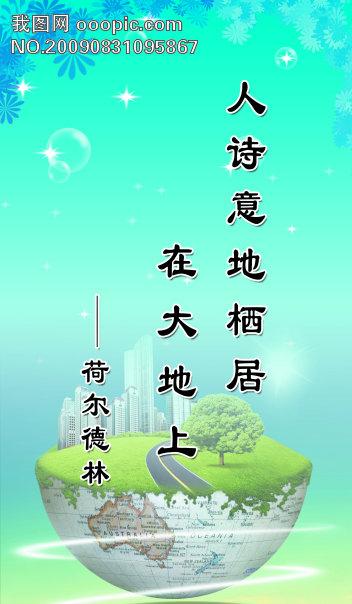 【荷塘】诗意地栖居(杂文)