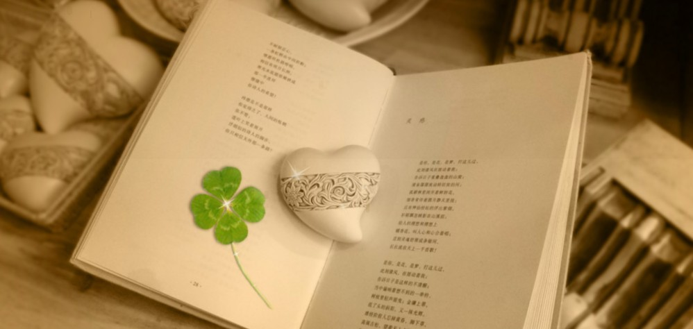 寻梦者【作者:戴望舒】 - 山水依依 - 山 水 依 依(用文字记录一路山水情)