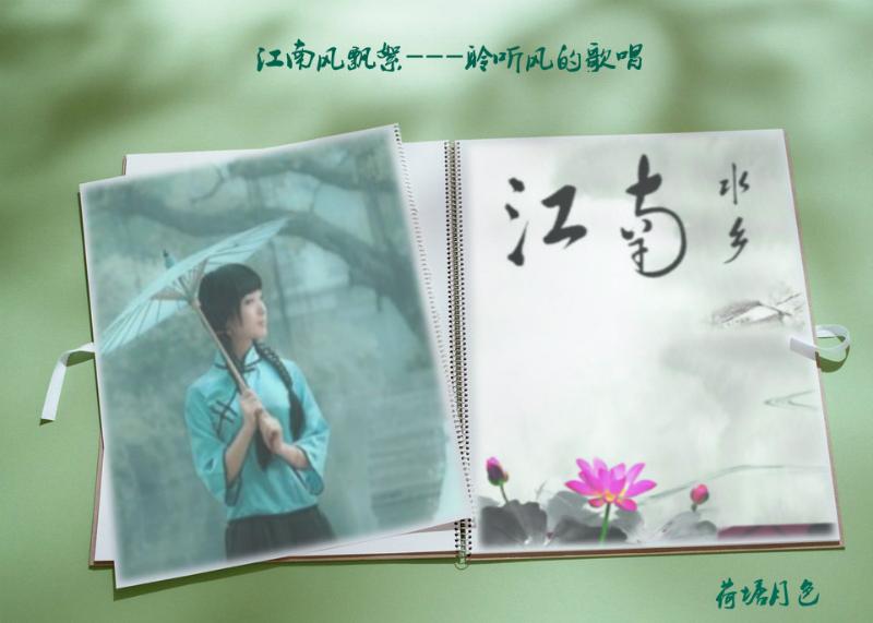 【江南散文】聆听风的歌唱 江山文学网