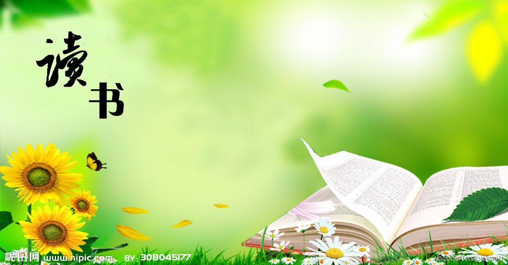读书生活_