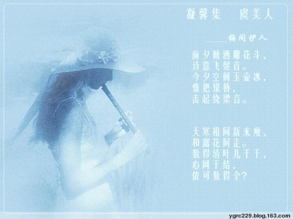 之文学天地全集_【江南散文】宁静之旅,淡雅之歌_江山文学网