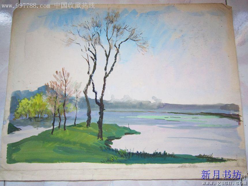 水彩画之30-风景-大约4开大小;