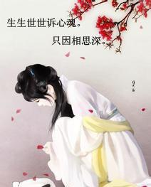 【山水】冬天的情愫(散文诗)