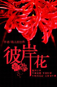 """英文""""wanan""""变成中文""""我爱你""""的时候图片"""