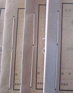 简单叠纸心方法图解