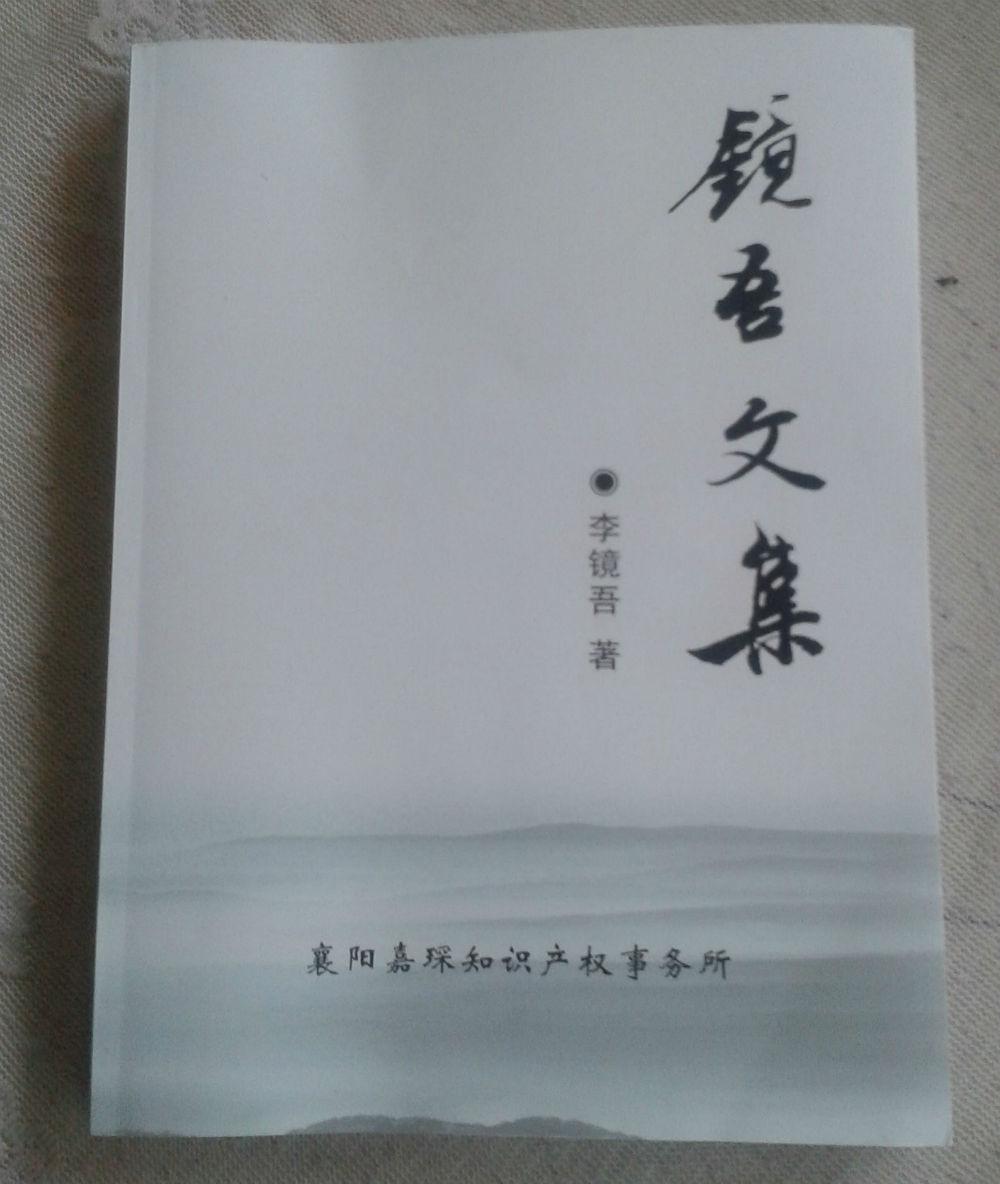 官场小说排行榜完结版