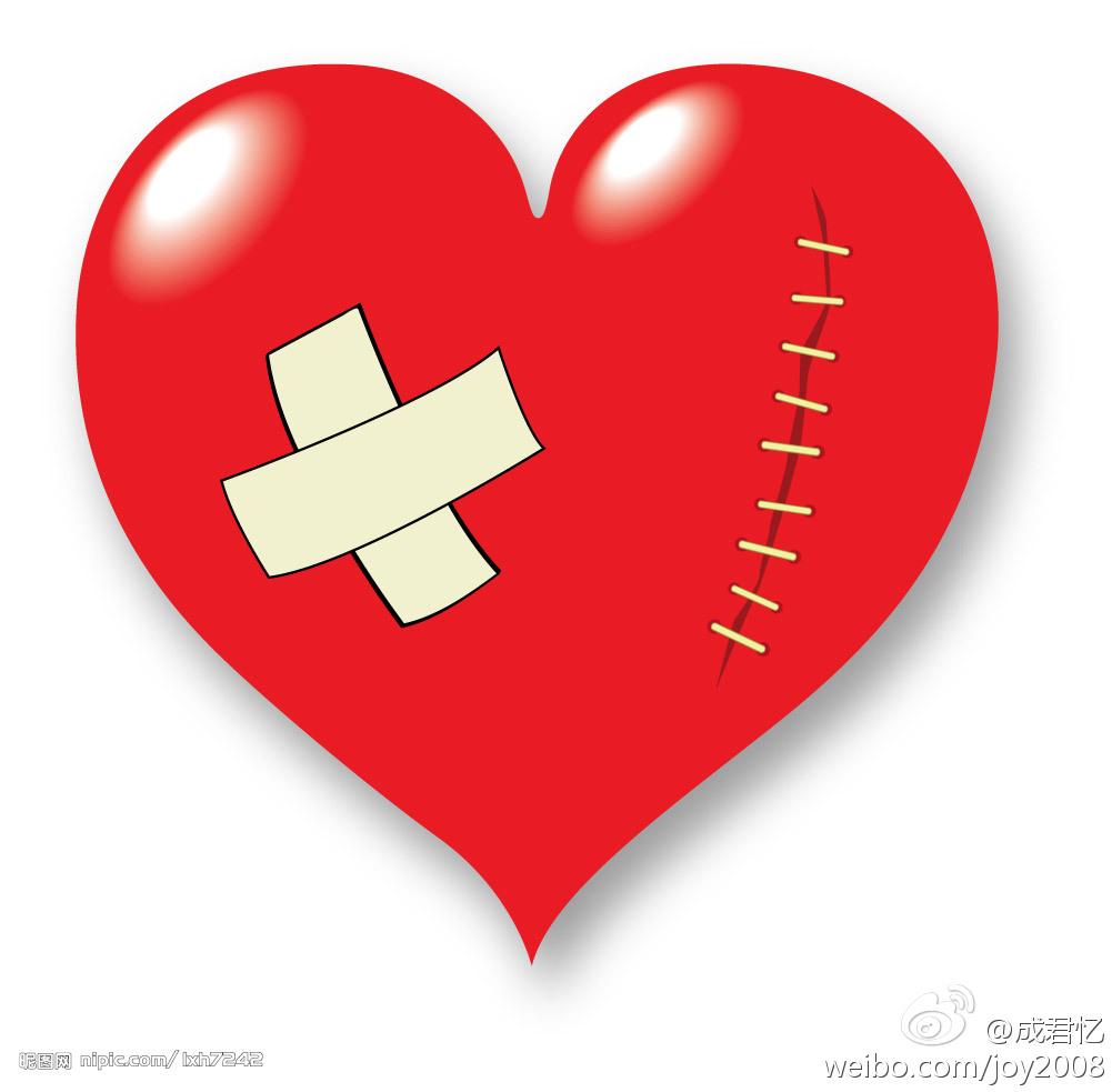 【笔尖★爱】心碎成一条红河(征文诗歌)图片