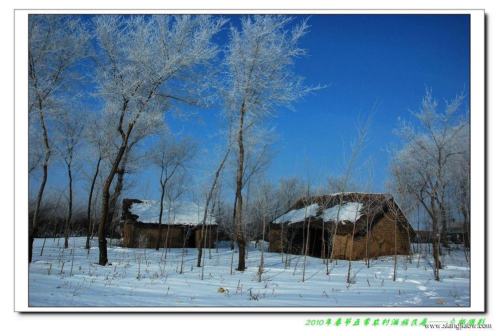 在东北乡村坐月子头三四天是不能出屋