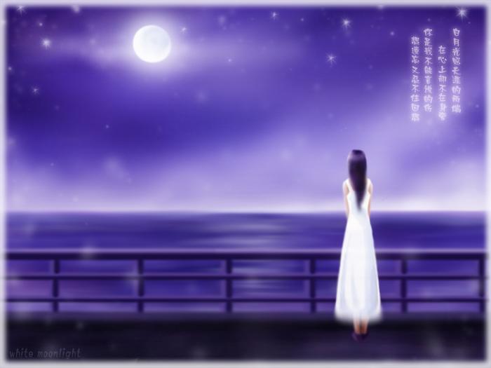 5438,秋月圆圆当空挂(原创) - 春风化雨 - 诗人-春风化雨的博客