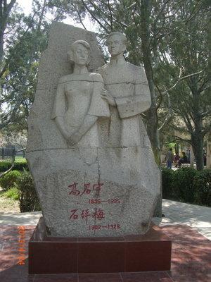 """在""""五四""""运动中,他是北京大学学生会负责人,和许德珩,匡互生等学生"""