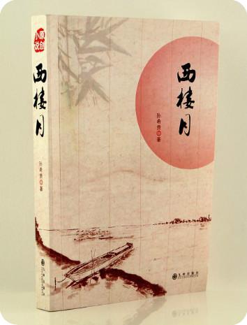 王珍名字签名设计