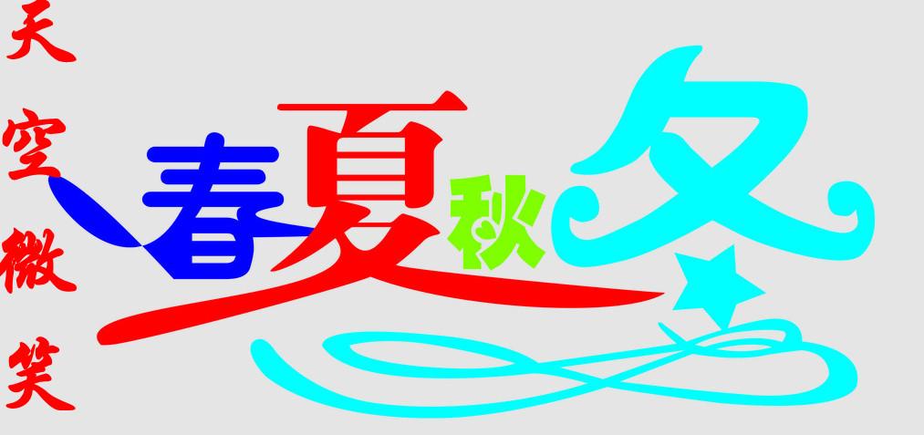 logo logo 标志 设计 矢量 矢量图 素材 图标 1013_477
