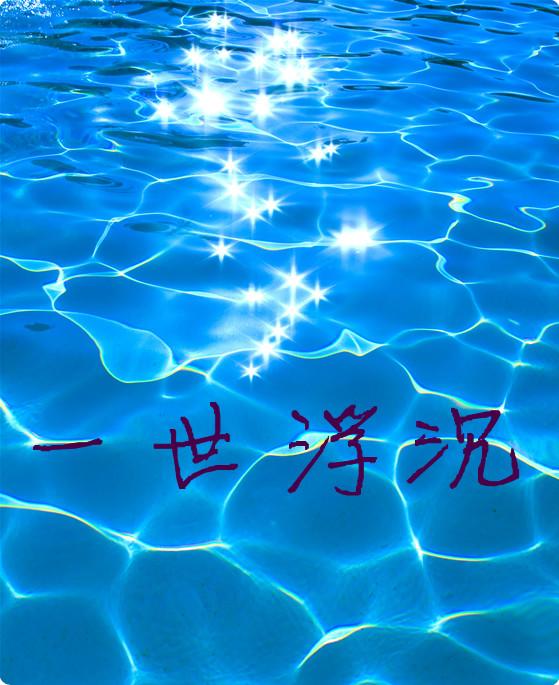 逃脱by夜色无边书包网