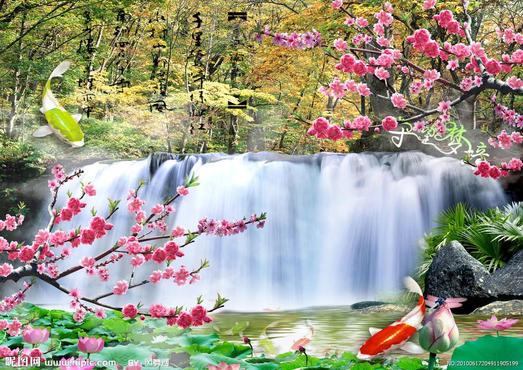 儿童山川河流风景画