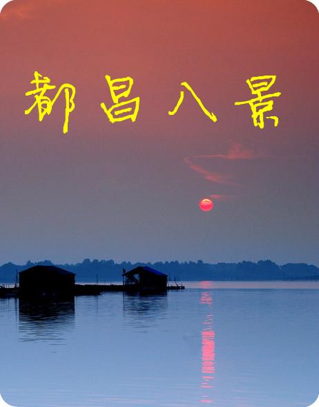 新苏河十八景简笔画
