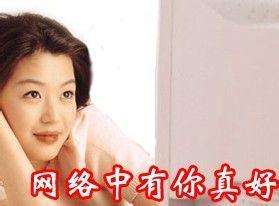 2015年08月05日 - 胡峰(国峰) - 剑指五洲,笔扫千军,气贯长虹,音绕乾坤