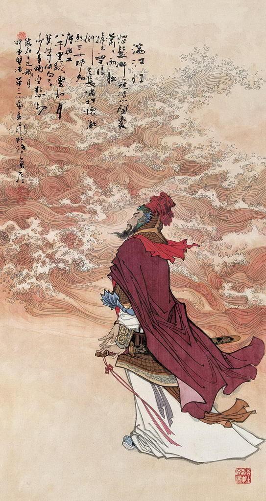 【流年·岸】风雨满江红(征文·散文)