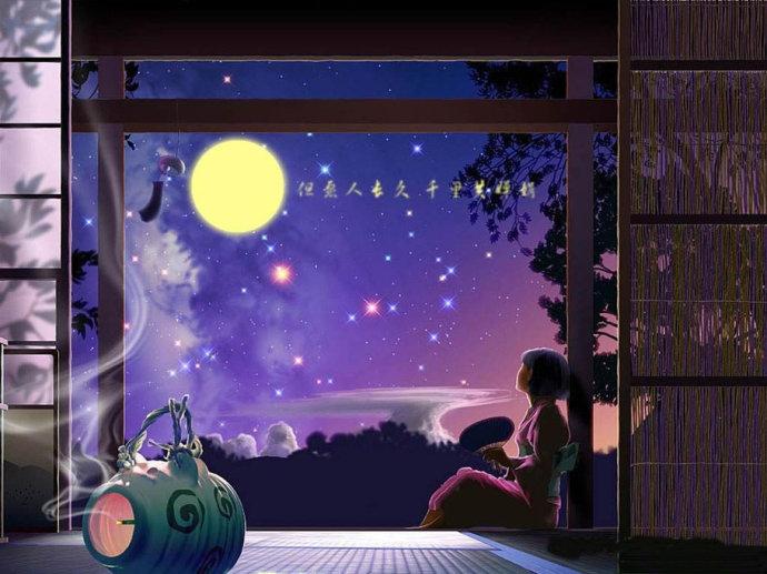 5209,一弯故乡的明月(原创) - 春风化雨 - 诗人-春风化雨的博客