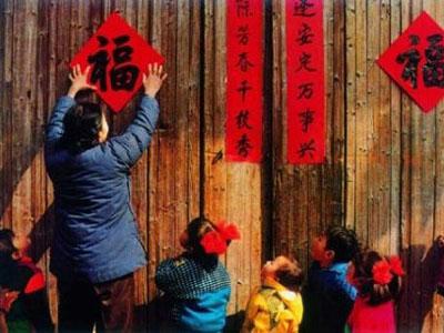 【指间】过年七天乐(散文)