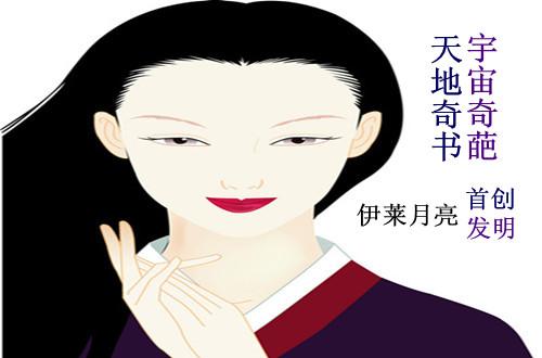 冰山奶爸奇书网_【梧桐】天地奇书 宇宙奇葩(随笔)_江山文学网