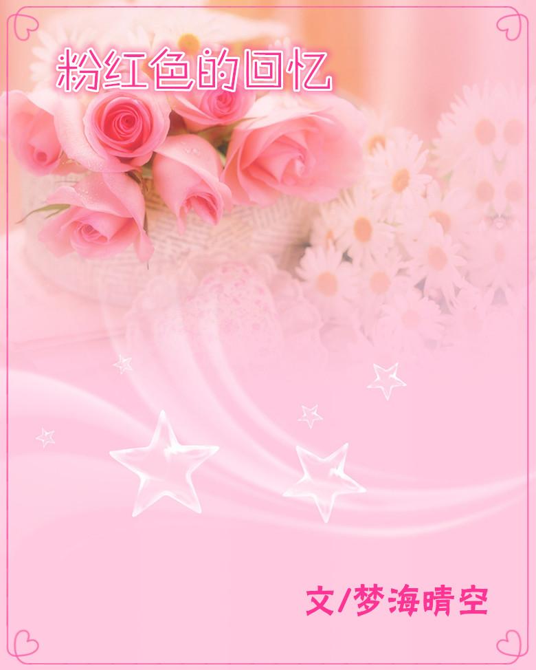 淡粉色心形阴影背景图