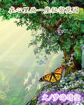 老树手绘花彩色