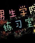 宝马娱乐bm7777 1
