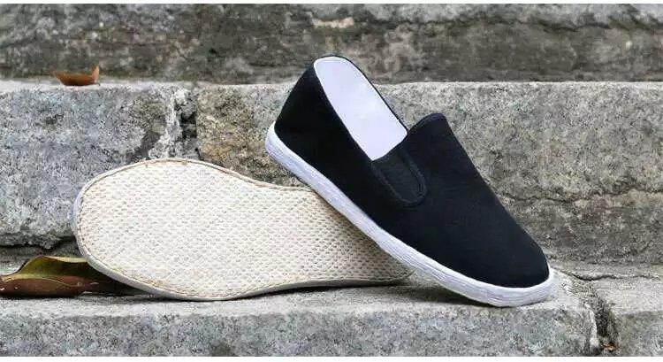【晓荷·心愿】母亲的布鞋(征文·散文)