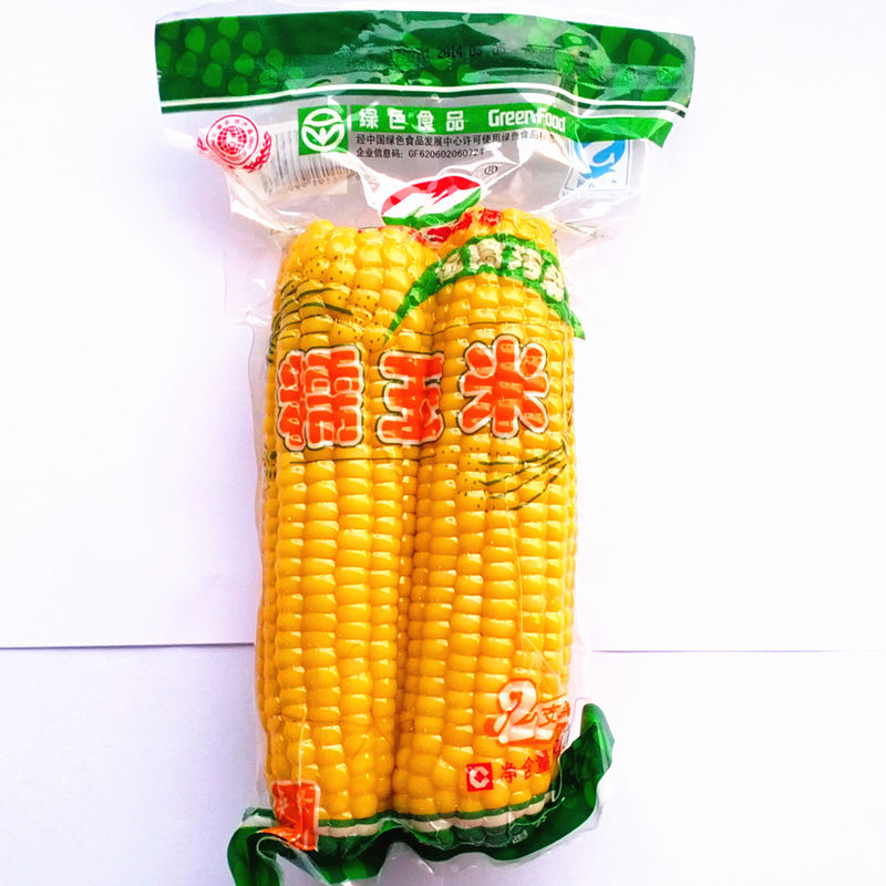 【小说征文】两只玉米棒