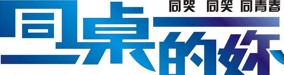 logo 标识 标志 设计 矢量 矢量图 素材 图标 994_264