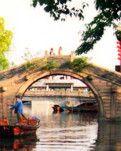 【柳岸】周庄的桥(散文)