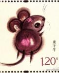 【菊韵】奋力开天话金鼠(杂文 )