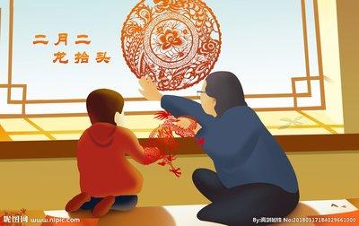 """【荷塘""""春之梦""""征文】二月二,龙抬头(散文)"""