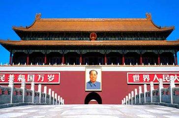 然后再从南京飞机场坐飞机到北京.