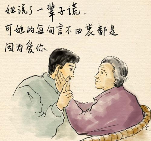 【丹枫】母亲的最后日子(散文)