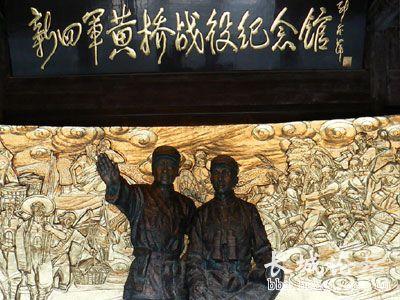 一九一二年孙中山宣誓就任中华民国临时大总统时