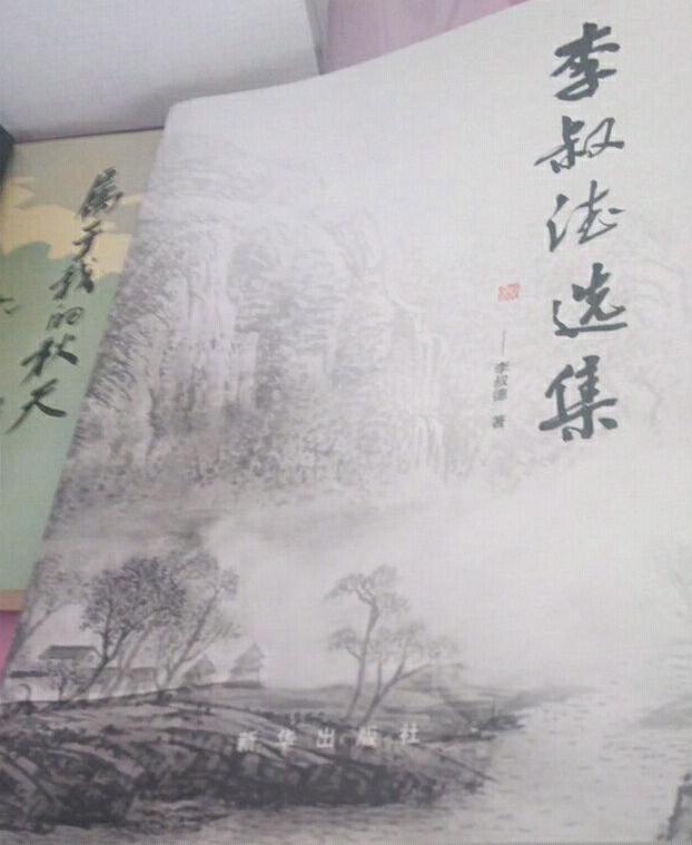 【江山人赏江山文】谁是凤凰(八一)