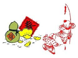 【礁石】欢欢喜喜过春节(唱词)
