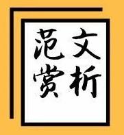【江山人赏江山文】一位农民的爱国情怀(柳岸)
