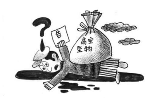 【电影澳门网上博彩娱乐平台剧本】肇事者