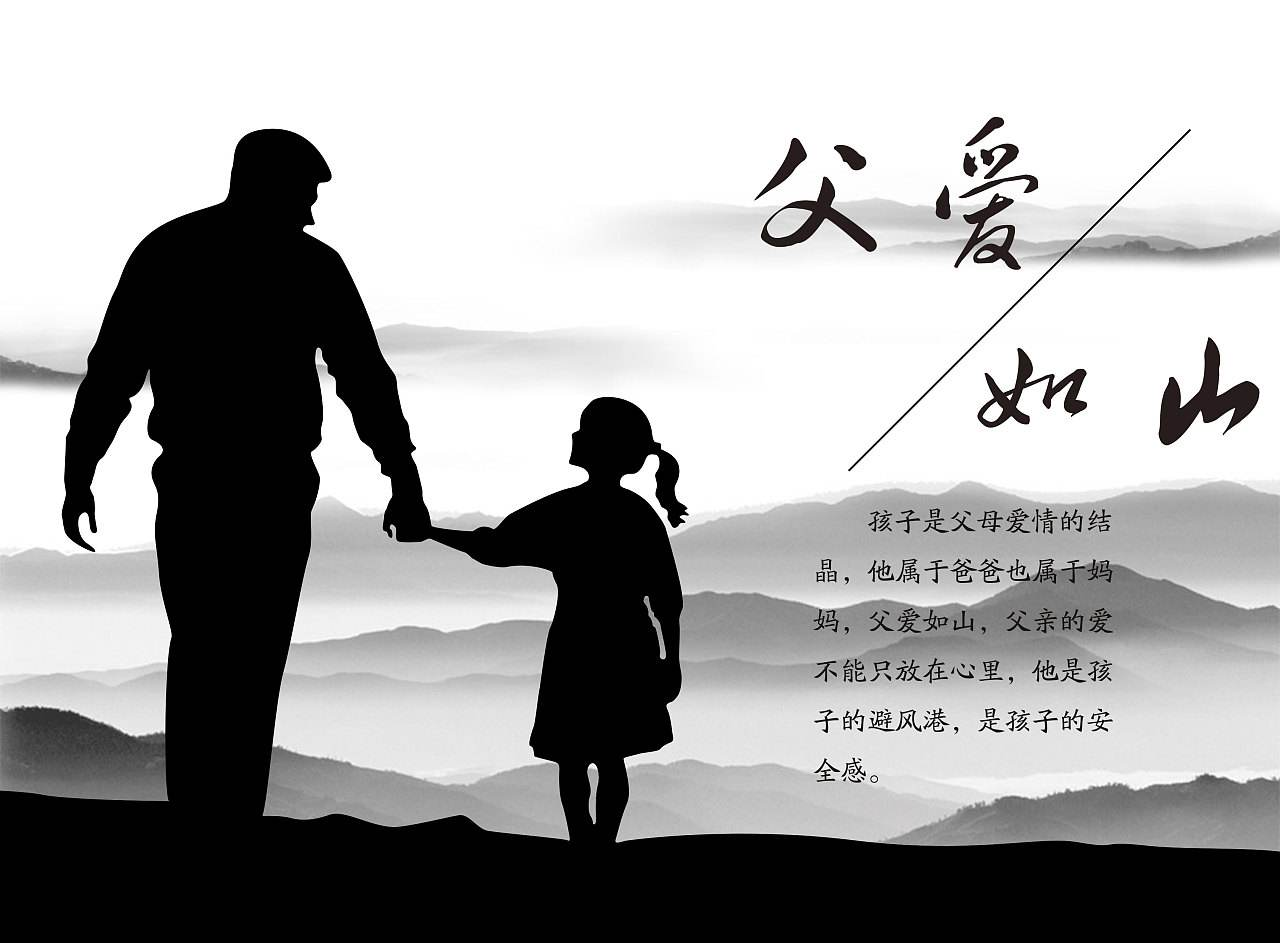 【柳岸•恋】爱是幸福的源泉( 散文)