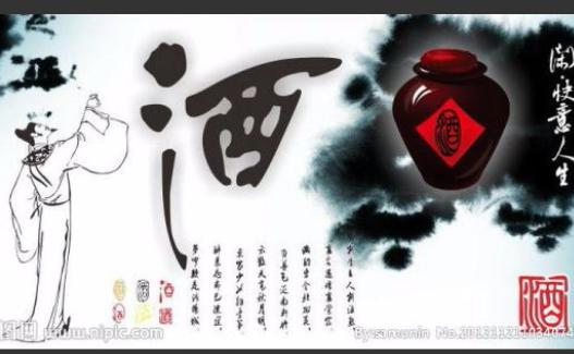 【菊韵】诗与酒(外三首)