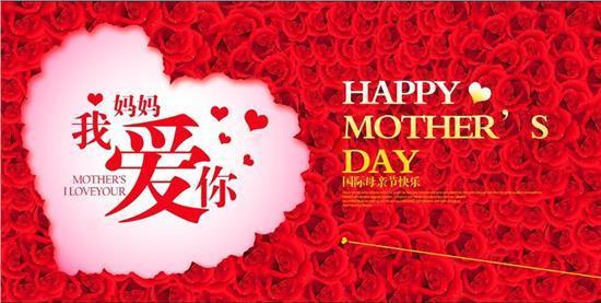 【八一】妈妈,我爱你(微电影剧本·家园)